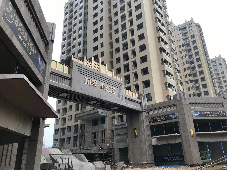 萍乡润荣房地产-御龙湾采购明邦300KW玉柴柴油发电机