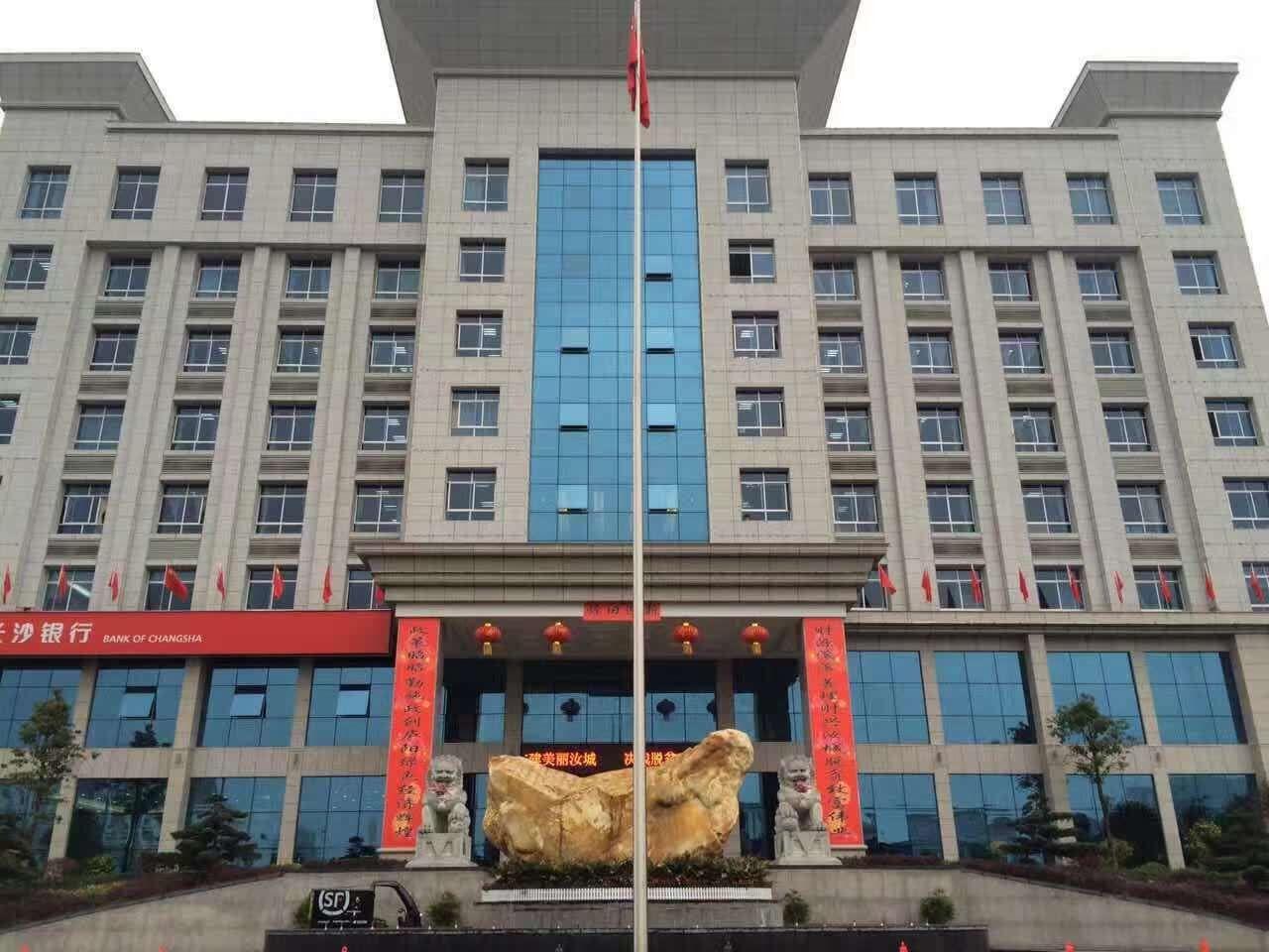 郴州汝城财政局签订亚博app下载安卓300KW康明斯亚博yabo官方一台