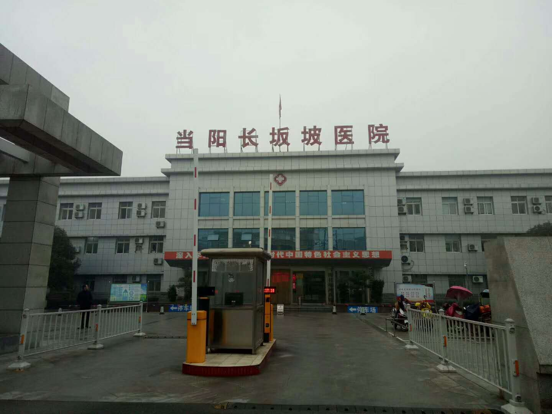 湖北宜昌当阳市长坂坡医院购买800KW通柴发电机一台
