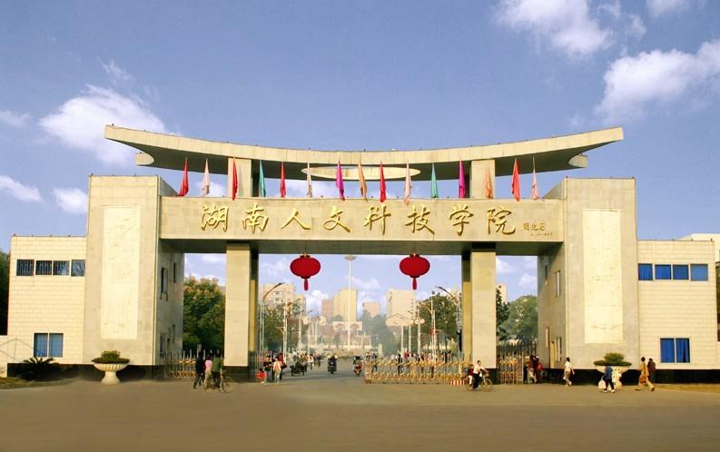 湖南人文科技学院购买500kw上柴发电机组一台