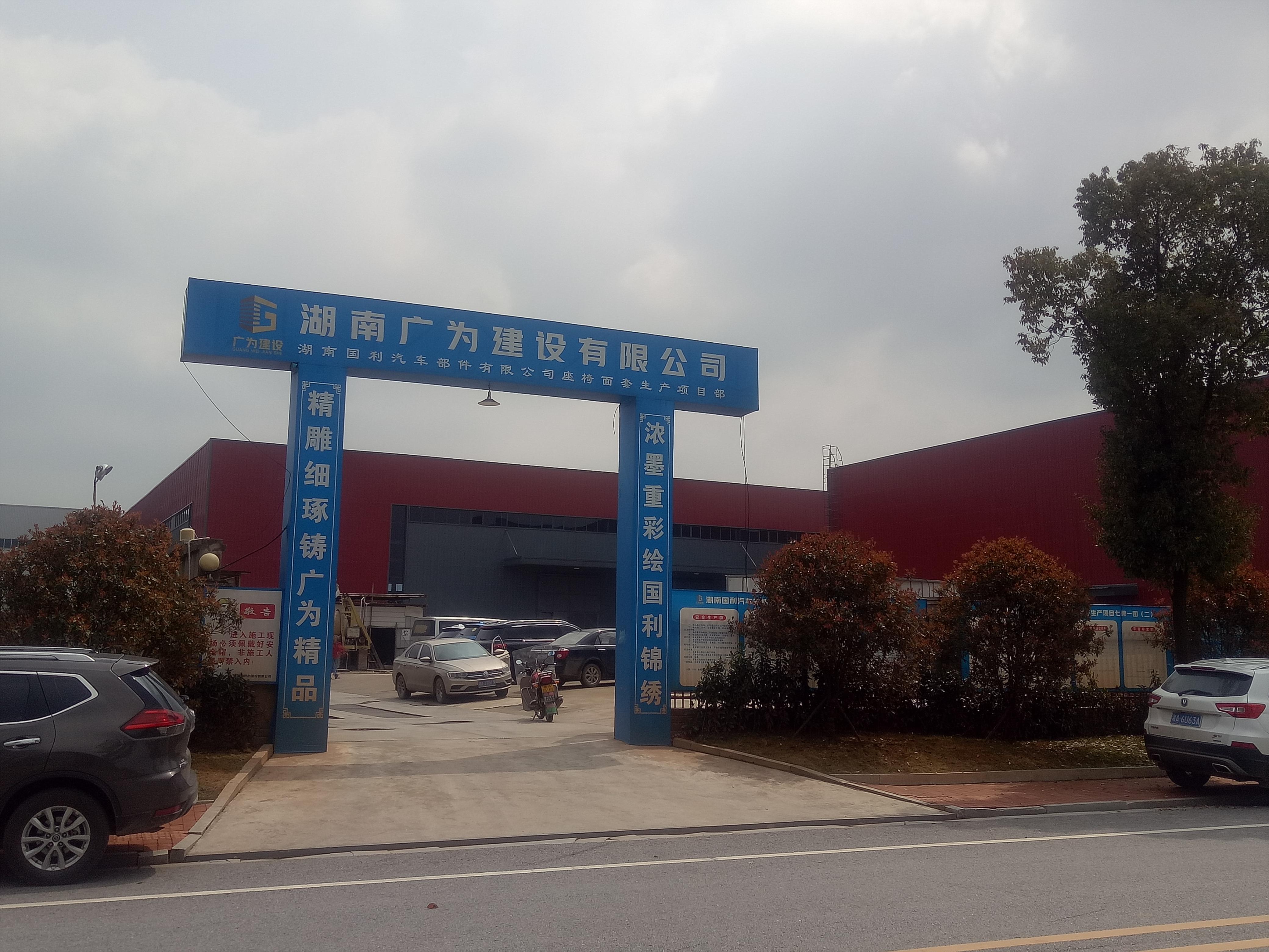 湖南广为建设有限公司购置明邦300KW玉柴静音箱发电机组一台
