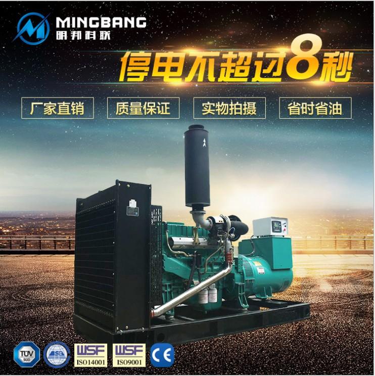 亚博app下载安卓为醴陵市通达电瓷电器制造有限公司安装300KW玉柴发电机一台