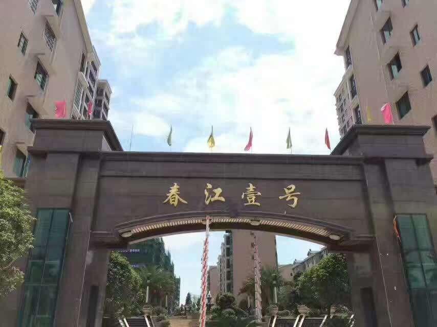 明邦为永州春江壹号小区安装400KW沃尔沃发电机一台
