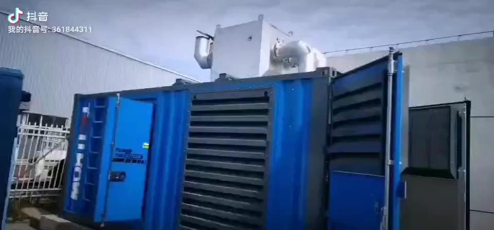明邦发电机组采用尾气静化器,环保无污染