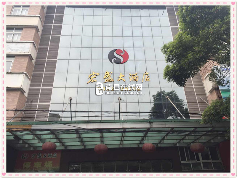 明邦为益阳南县宏盛大酒店提供400kw凯普发电机组一台