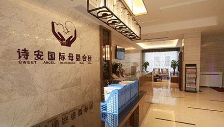 邵阳诗安国际母婴会所购置明邦300kw沃尔沃发电机组
