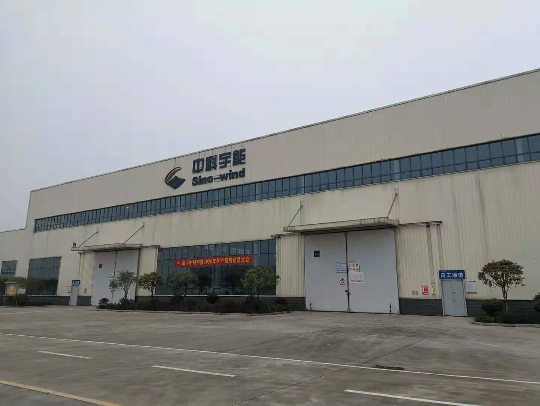 明邦为湖南中科宇能200kw东风康明斯发电机进行调试
