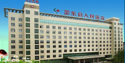 明邦为邵东人民医院提供500kw发电机一台