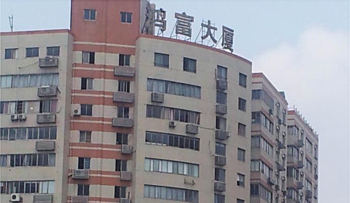 长沙鸿富大厦安装明邦300kw济柴发电机一台