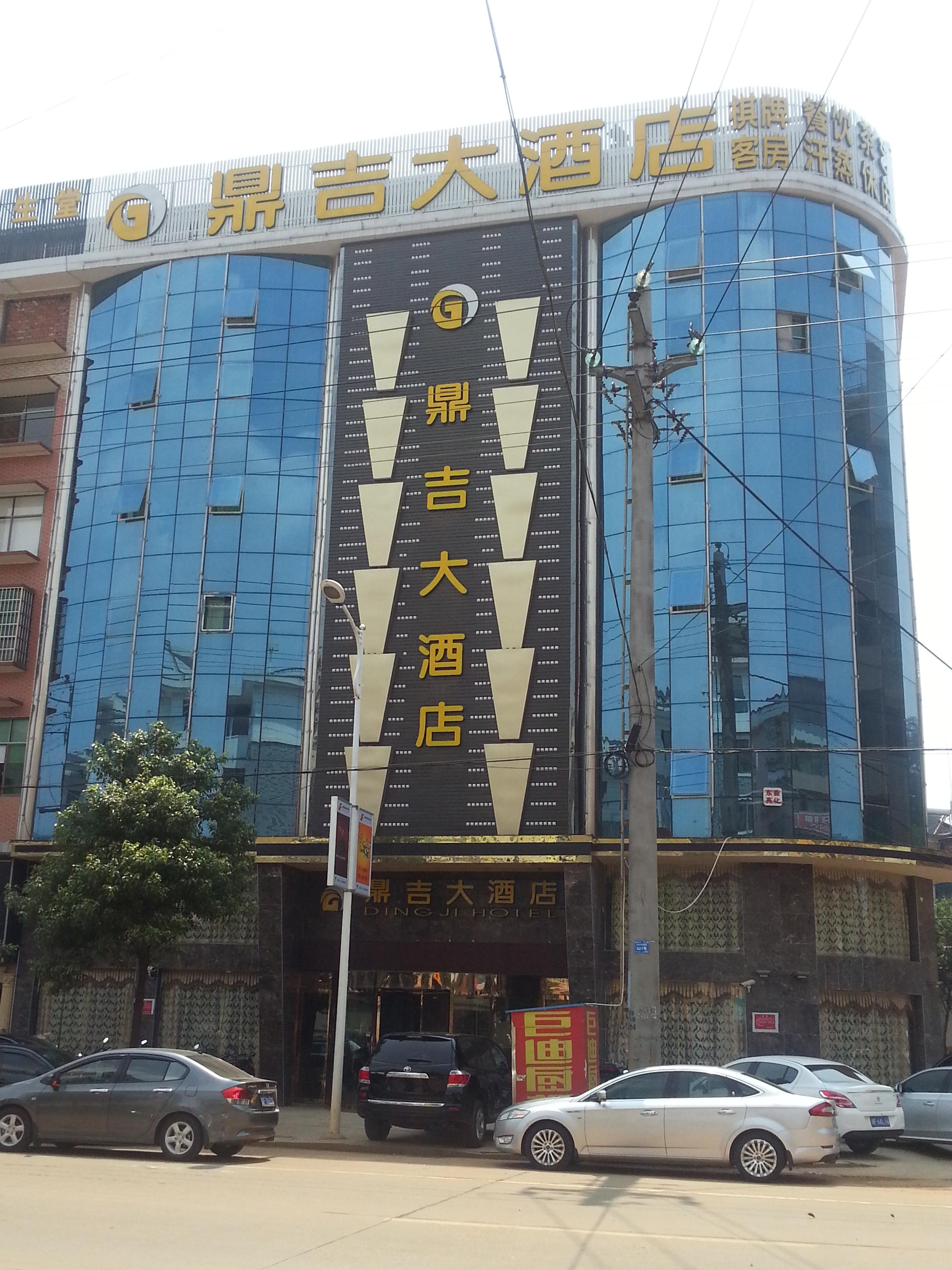 岳阳湘阴鼎杰大酒店300KW