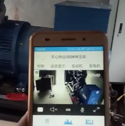 明邦500kw玉柴发电机通过手机操控发电机!