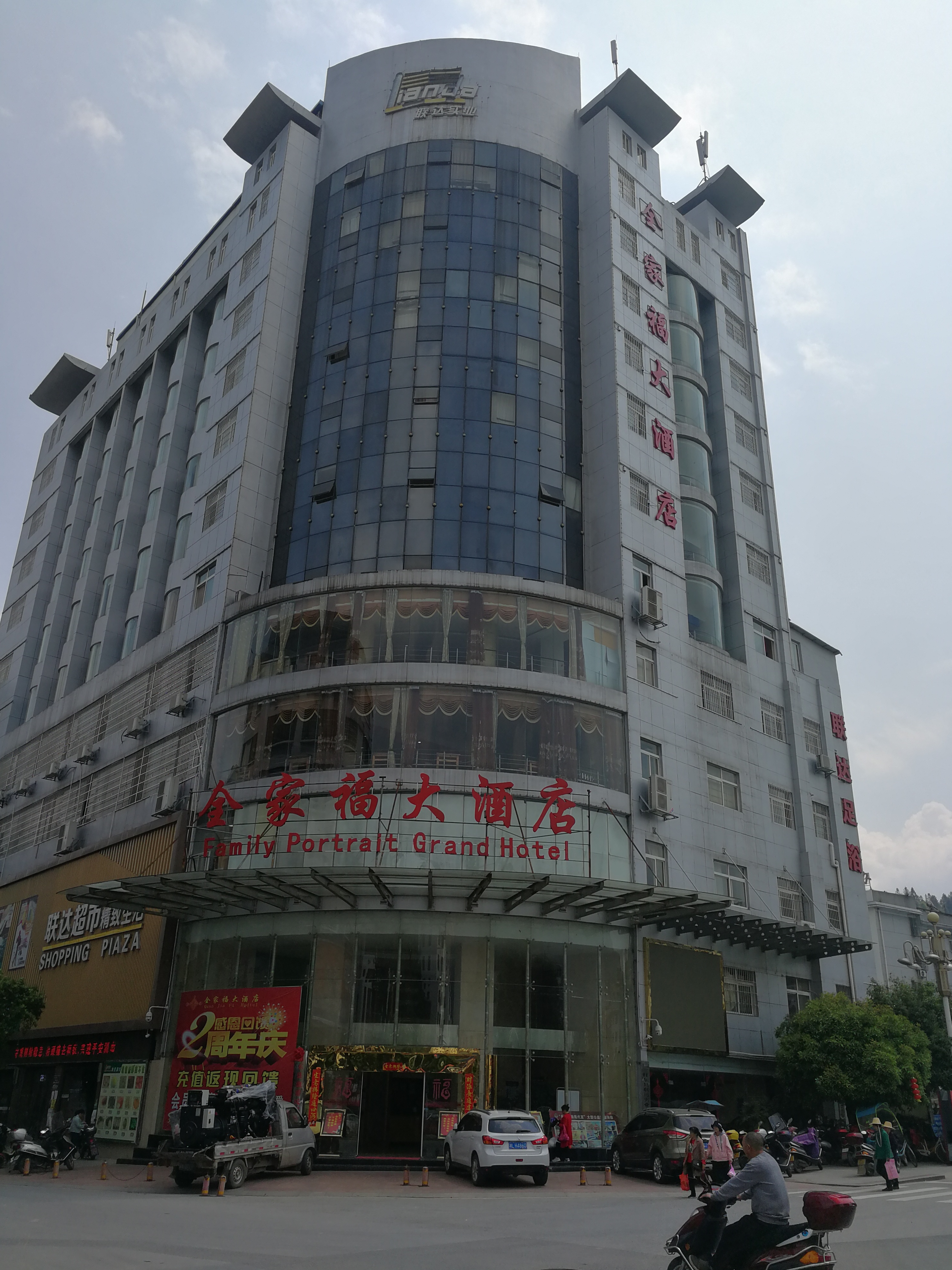 郴州桂东全家福大酒店明邦200kw上柴发电机交货成功!