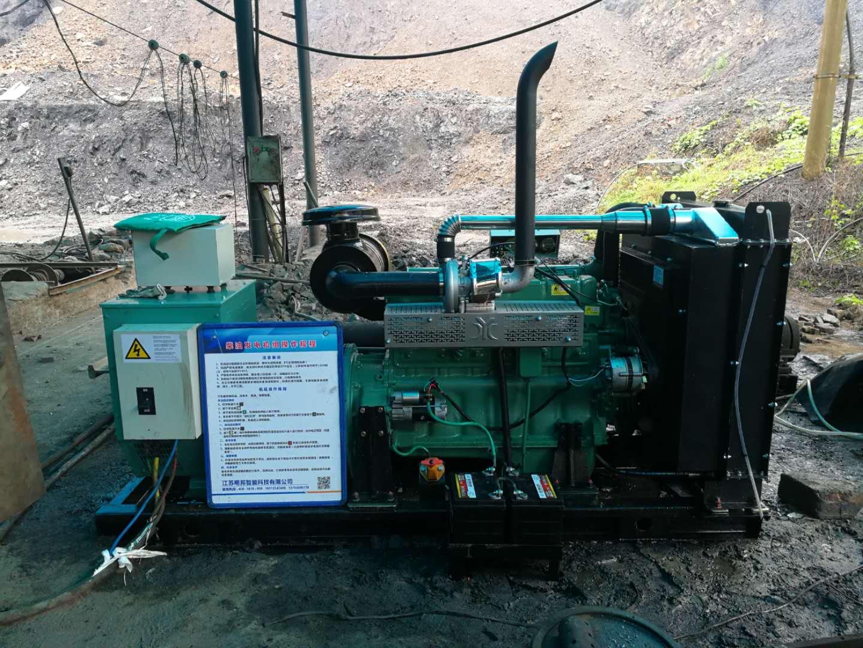 明邦为江西萍乡砖厂安装150kw玉柴发电机视频