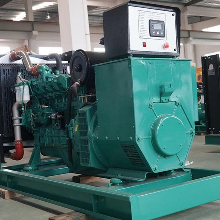 长沙远大住工与亚博app下载安卓签订250kw玉柴发电机一台