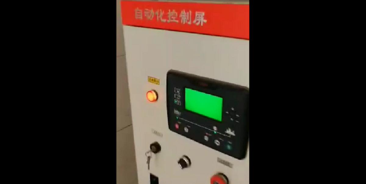 明邦岳阳潍柴发电机组在中银大酒店调试验收完成!