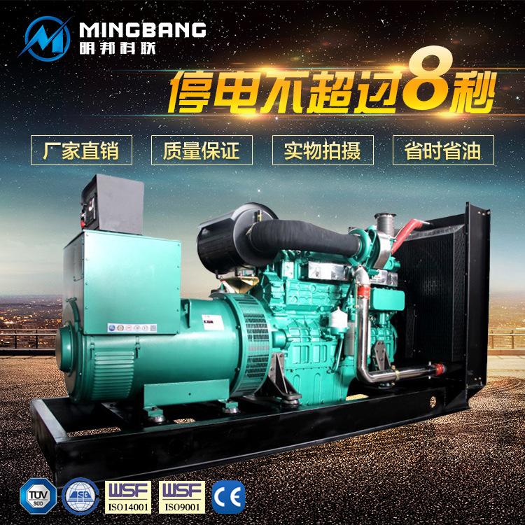亚博app下载安卓为永州潇湘山水城提供玉柴500KW发电机一台