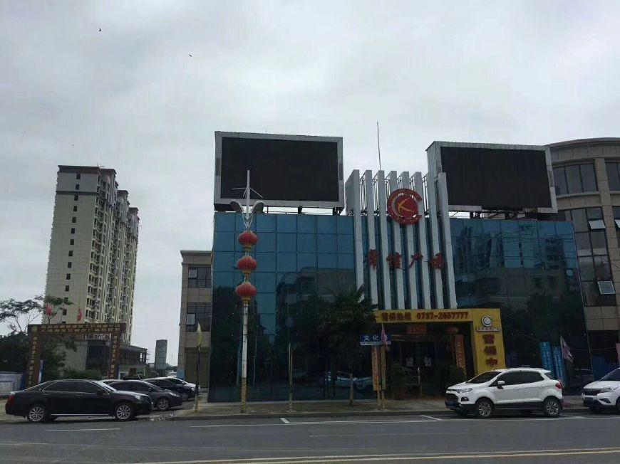 长沙明邦科联为益阳市大通湖区常信城市广场提供上柴550KW智能发电机组