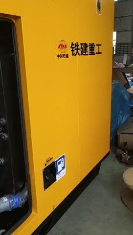 明邦发电机的日常维护与保养-视频1