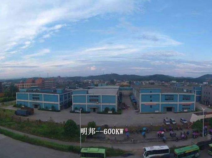 明邦为耒阳市南阳鞋厂提供600KW玉柴发电机一台