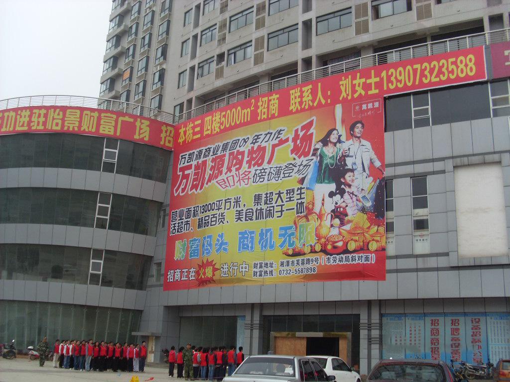 明邦为湘潭万凯源超市提供600KW上柴发电机