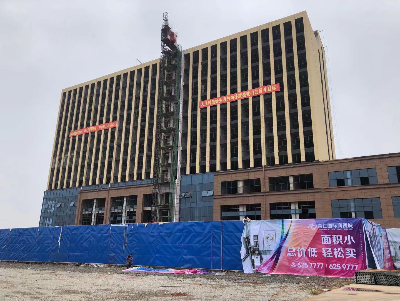 喜讯!明邦为江西崇仁商贸城提供300KW上柴发电机一台