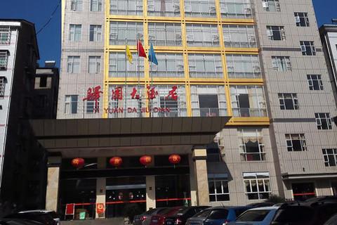 明邦为益阳驿园酒店安装200kw通柴发电机一台