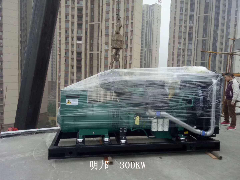 明邦为邵阳隆回友谊宾馆提供300kw沃尔沃发电机