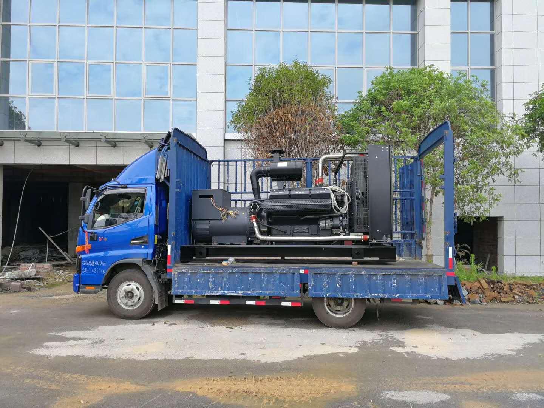 明邦与怀化芷江体育馆签订400kw上柴发电机一台