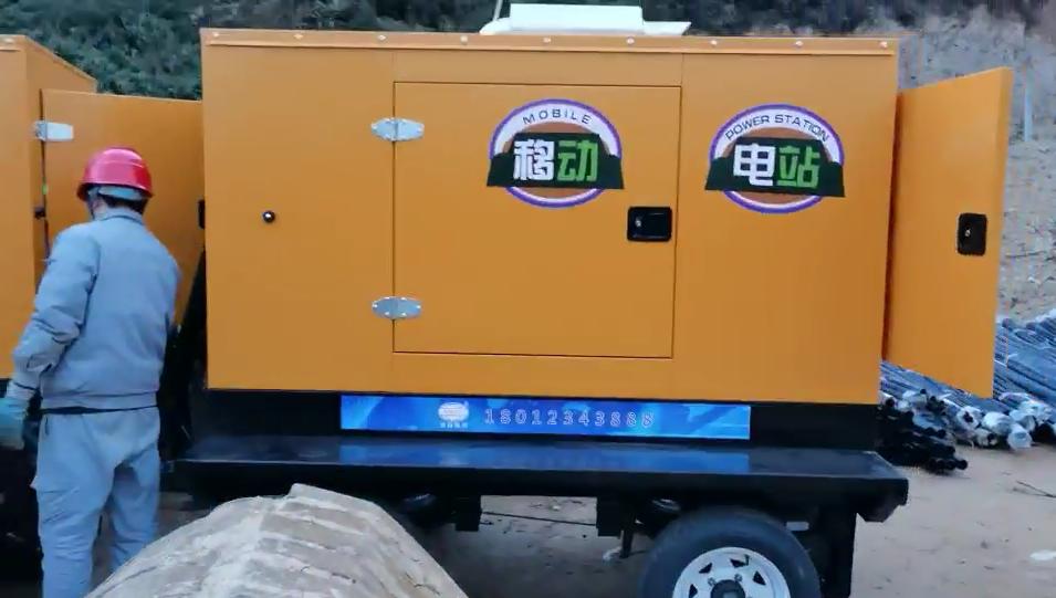 明邦为株洲东方希望养殖基地提供3台玉柴拖车发电机