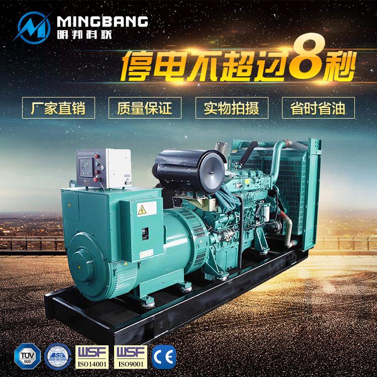 明邦与岳阳华鑫房地产成功签订300kw玉柴发电机组一台
