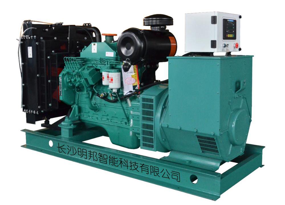 明邦为长沙北辰三角洲提供120kw康明斯发电机一台