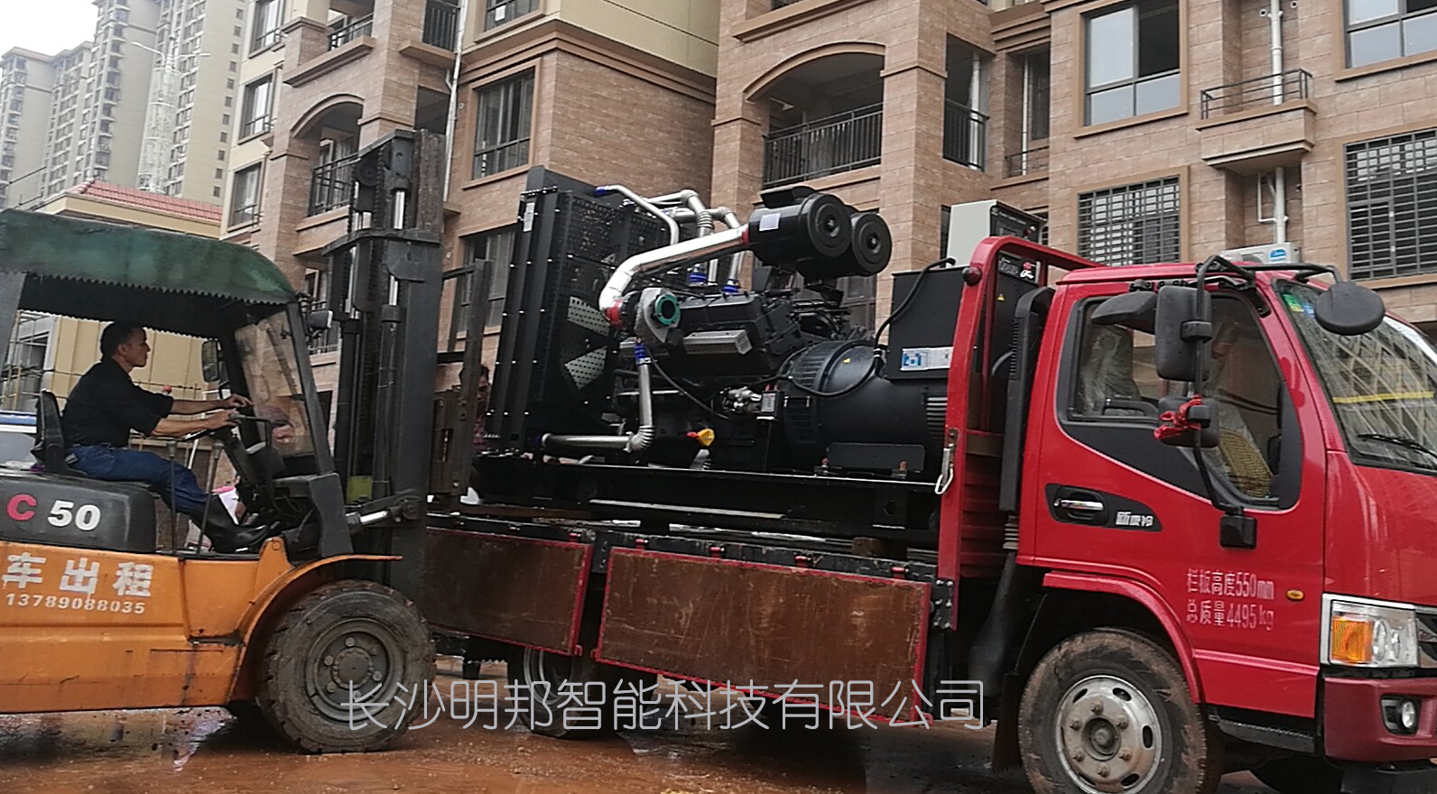明邦500KW上柴发电机在岳阳舒尔公司安装完成!