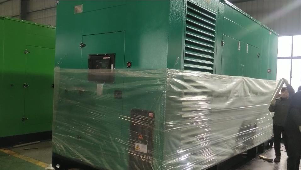长沙发电机正准备包装送货