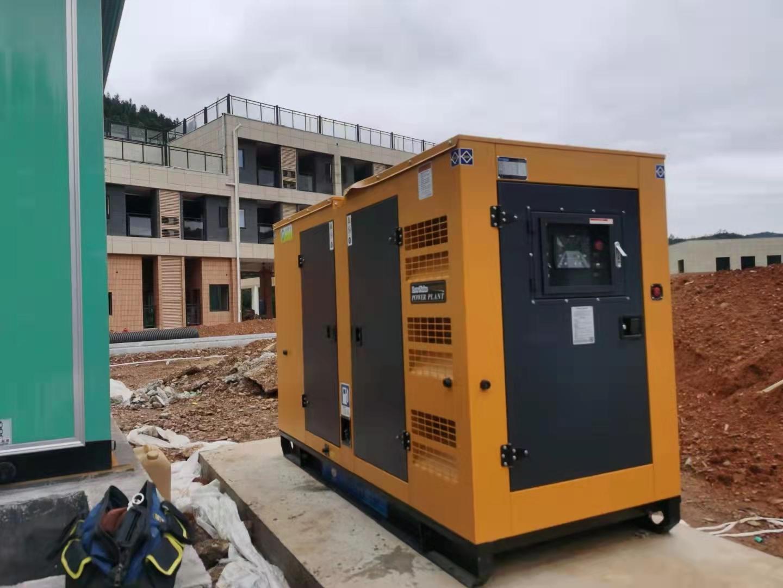 平江县余丽华学校购置明邦玉柴400KW智能静音型发电机组
